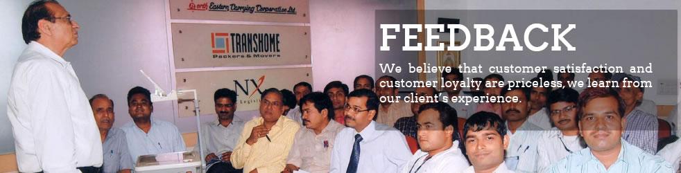 banner_feedback